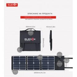Преносима Соларна зарядна система 40Wp